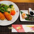 元旦晩御飯はかにクリームコロッケ☆生ハムの握り寿司柚子大根といくら添え♪☆♪☆♪