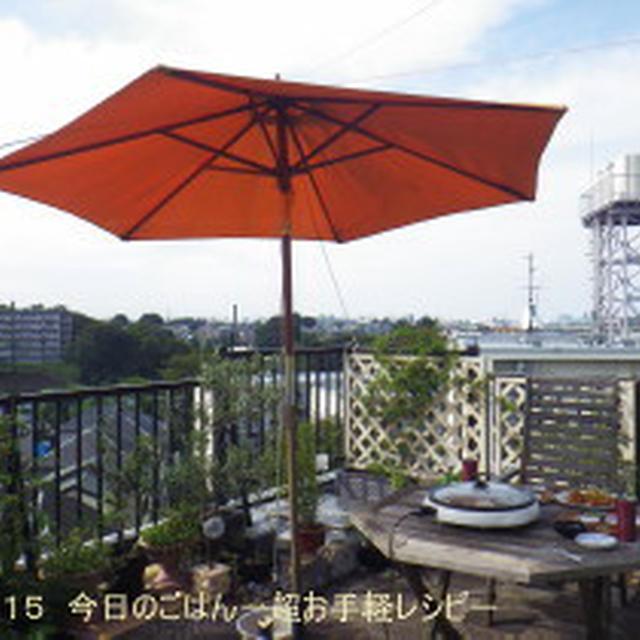 9/23の昼ごはん バルコニーでサーモンとエビと野菜のハーブ蒸し→園芸大会です~(^_-)-☆