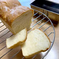 100均パウンド型で作る山形パン