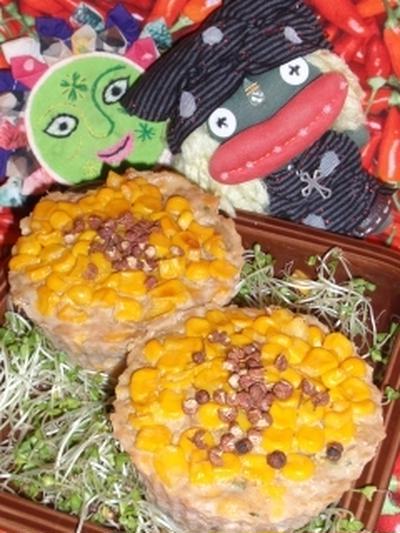 鶏肉とコーンの花椒風味シュウマイ風&フライパンで作る中華風春雨サラダ(お家カフェ)