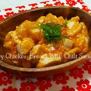 エビチリ風♪水晶鶏のチリソース
