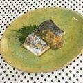 ★フライパンでサゴシの塩焼き、ねぎ味噌添え★