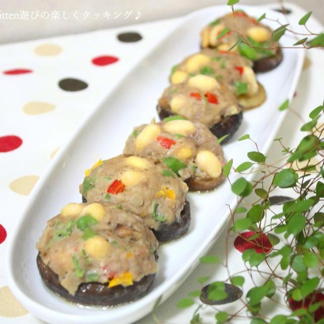 レンチンで簡単ヘルシー♪彩り野菜の椎茸肉詰め