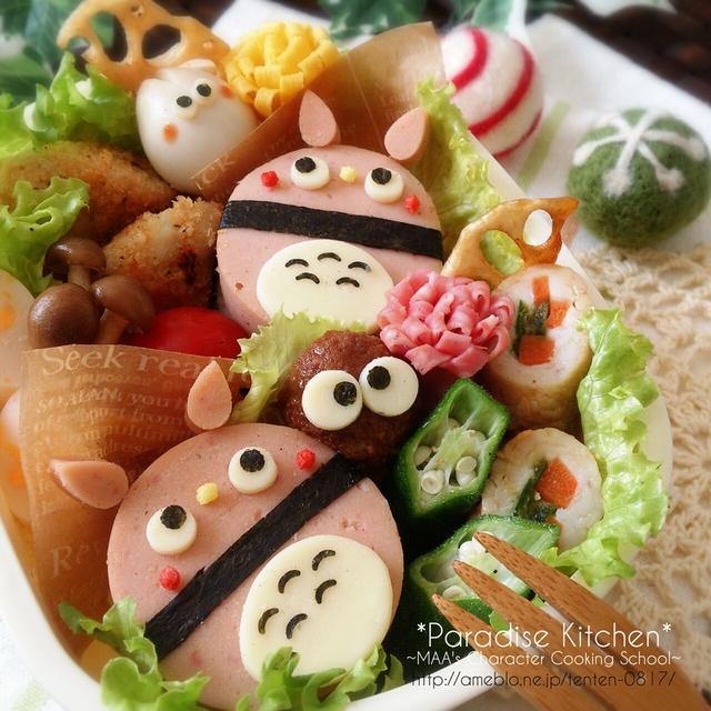 キャラ弁☆ハムステーキ de トトロ弁当 :D