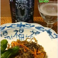 ●「澪」と楽しむ~もずくの天ぷら●