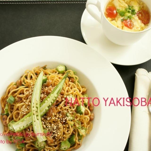 納豆×梅×おくらのさっぱり焼きそば×三田村農園さんのトマトのスープ