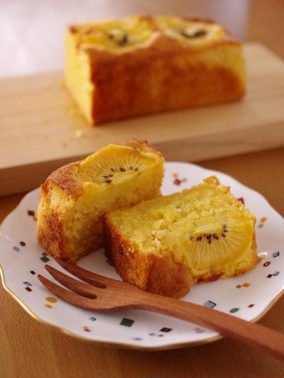 ゴールドキウイのパウンドケーキ☆まぜて焼く簡単フルーツケーキ
