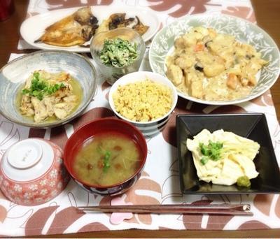 【レシピ】やげんのレモンねぎ塩焼き♡〜BMI値というもの。
