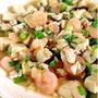 【高野豆腐で麻婆豆腐】海老と高野豆腐の柚子胡椒麻婆