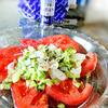 花椒仕上げの☆トマトサラダ
