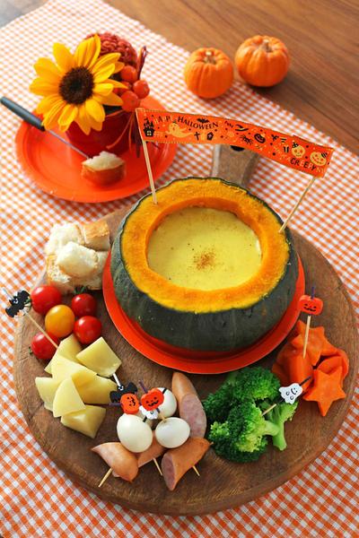 炊飯器で簡単!丸ごとかぼちゃのカレーチーズフォンデュ