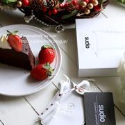 クリスマスケーキとSudio(スーディオ)