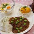 レシピブログメルマガ掲載 【サバオリーブオイル缶でDHAキーマカレー 】 by とまとママさん