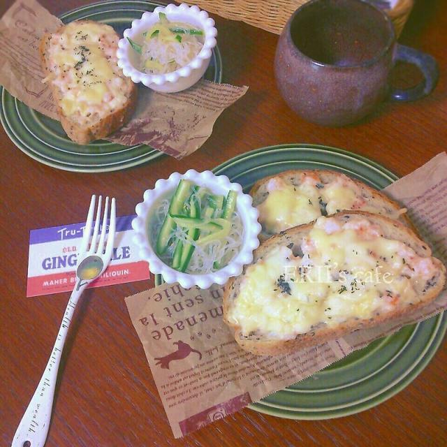 【うちカフェ】大好き♪エビマヨチーズパンでうちカフェランチ
