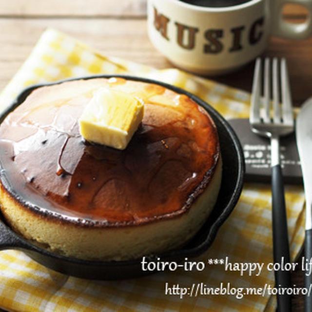 厚さ5cm!トースターで作るスキレットホットケーキ★