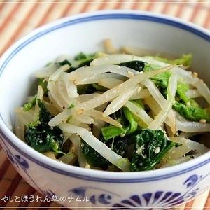 緑のおかずはコレに決まり!お弁当におすすめの「ほうれん草」レシピ5選