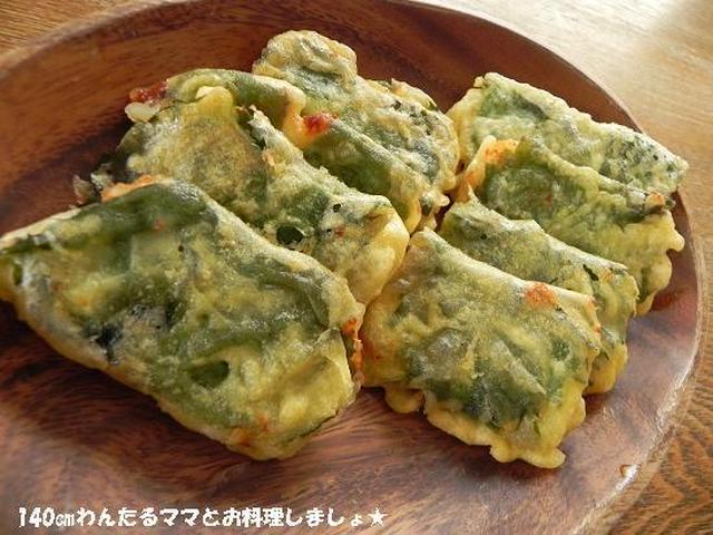 シソ巻きチーズの天ぷら