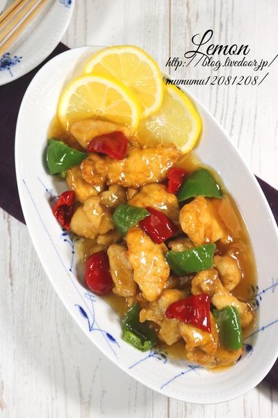 《レシピ》鶏むね肉の中華レモン炒め。