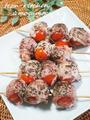 バジル風味の豚トマト巻き