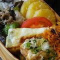 豚肉茄子ピーの味噌炒め弁当