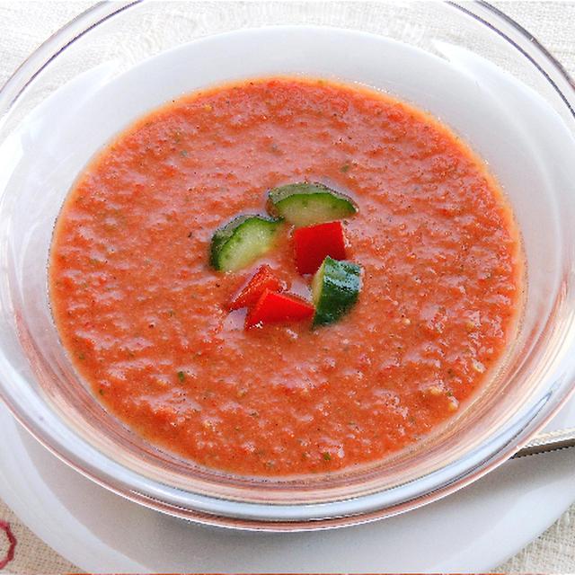 ひんやり、スパイシー!食べるスープのおつまみガスパチョ。