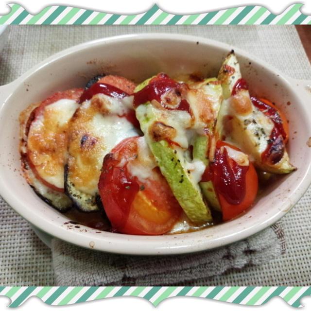 茄子&丸ズッキーニ&トマトのオーブン焼き