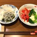 牡蠣の旨み!辛くない!八丁味噌の麻婆豆腐☆