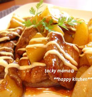 厚切り豚バラ肉とじゃが芋のオイマヨ照り焼き by たっきーママ(奥田和美)さん オイスターソースとマヨネーズのこってり味のおかず。がっつり食べたい人にオススメ