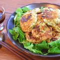 食卓そびえる!丸ごと1本の山盛り胡麻醤油おから葱焼き(糖質8.7g) by ねこやましゅんさん
