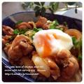 鶏と玉ねぎの照り焼き丼🌸温玉とろ〜ん乗せ💕
