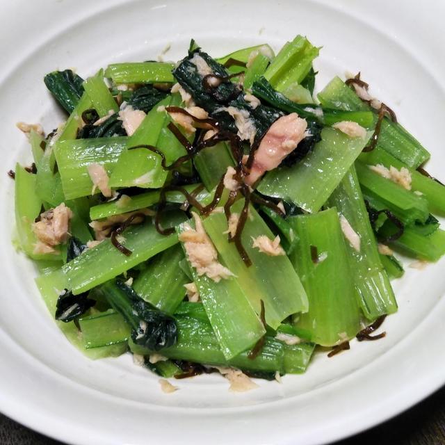 小松菜とシーチキンの和え物
