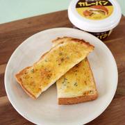 見つけたら即買い♪KALDIで大人気「ぬって焼いたらカレーパン」はお料理にも使えます!