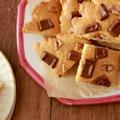 材料3つで「かち割りクッキー」の簡単時短レシピ 思い立ったらすぐできる!