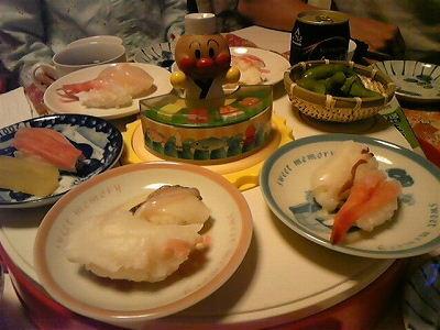 おうちで回転寿司