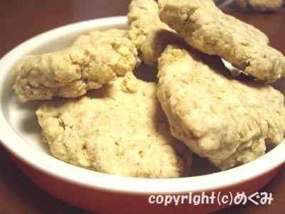 ココアの手作りクッキー