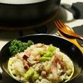 炊飯器で♪そら豆とベーコンの簡単ピラフ by junjunさん