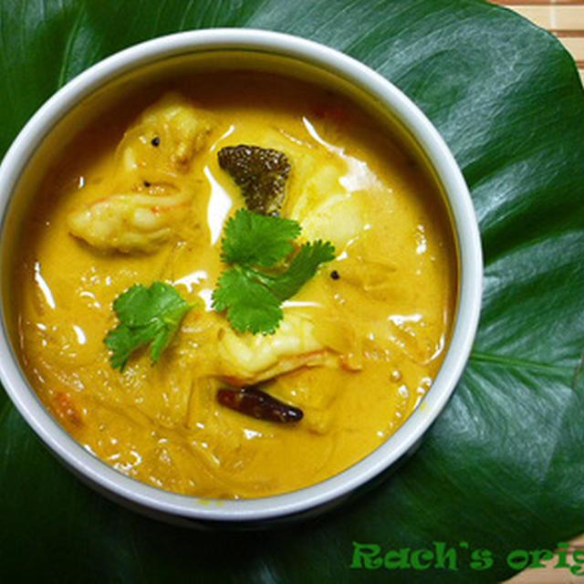 えびと白身魚の南インド風カレー