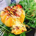 丸ごと南瓜の半熟エッググラタン by Misuzuさん