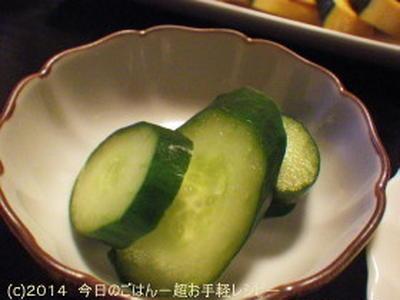 きゅうりの浅漬け ビニール袋で(^_-)-☆