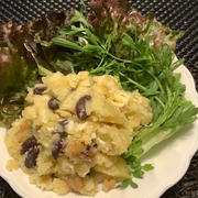カリフォルニア•レーズンとサツマイモのサラダ