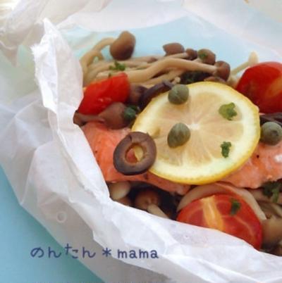 【簡単美味】基本の紙包み焼き★レモンでさっぱりと♪おもてなしや特別な日に♪