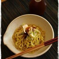 ☆ハウスのっけてジュレで簡単美味しい中華風麺ランチ