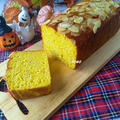 ハロウィンにも♪ノンオイル!かぼちゃのオートミールケーキ
