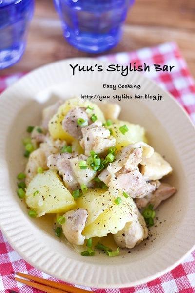 【レシピブログ連載】少ない調味料でしっかり美味しい♡『塩バター鶏じゃが』