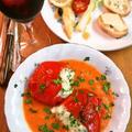 干し鱈のベシャメル入りのパプリカの詰めもの ~ スペイン料理★