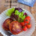 【レシピブログ連載】作りおきやお弁当にも♩黄金比率 de『鶏つくねハンバーグ』
