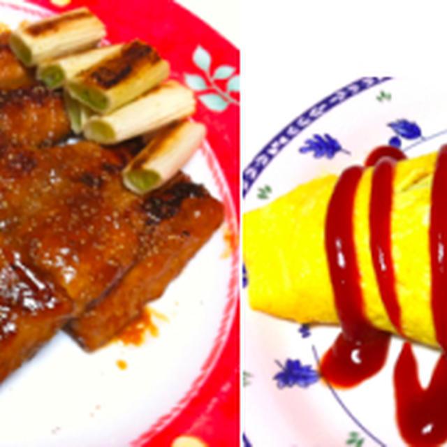 サンマの蒲焼き、ミートオムレツ、豆腐のアサリ煮込み 他