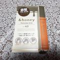 &honey(アンドハニー) マトメイクスティック4.0