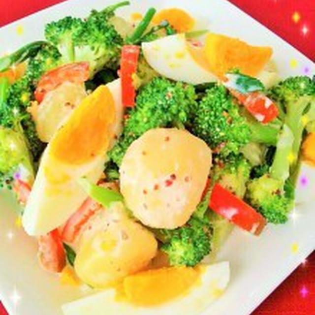 シンプル美味!!ブロッコリーとポテトのサラダ