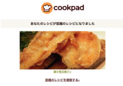 100レポ達成♡鯵の竜田揚げ
